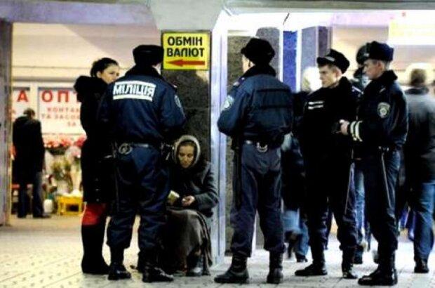 Жебраки, фото: kh.depo.ua