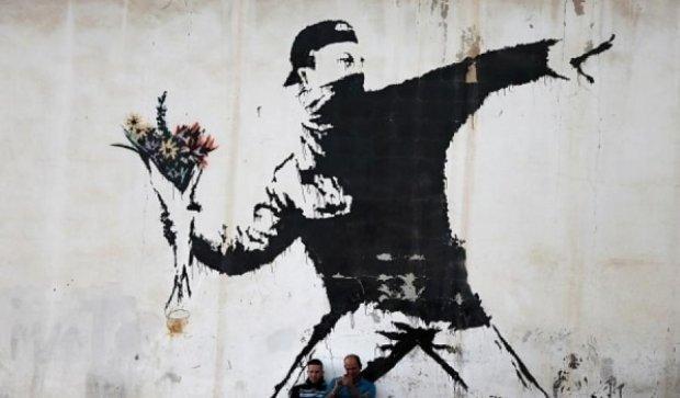 Таинственный уличный художник Banksy показал лицо