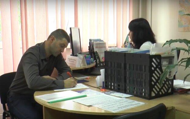 Допомога по безробіттю, скріншот: YouTube