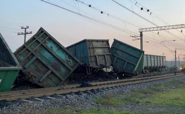 Поезд, фото: Главное управление полиции в Днепропетровской области
