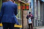 Курс валют, фото: Unian