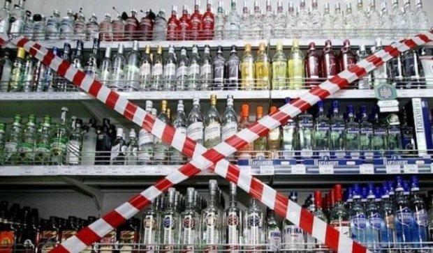 Киевлянам разрешат покупать алкоголь в ночное время