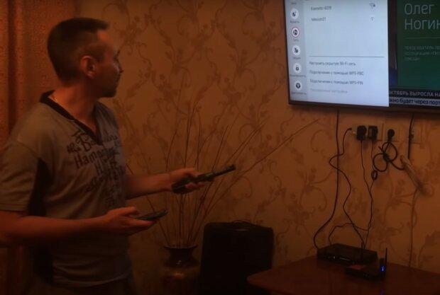 кабельное телевиденье, скриншот из видео