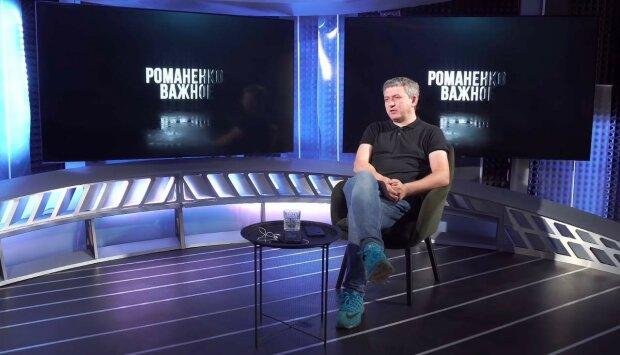 У Штатах не вітається, коли існує особливе ставлення між владою і медіа, - Романенко