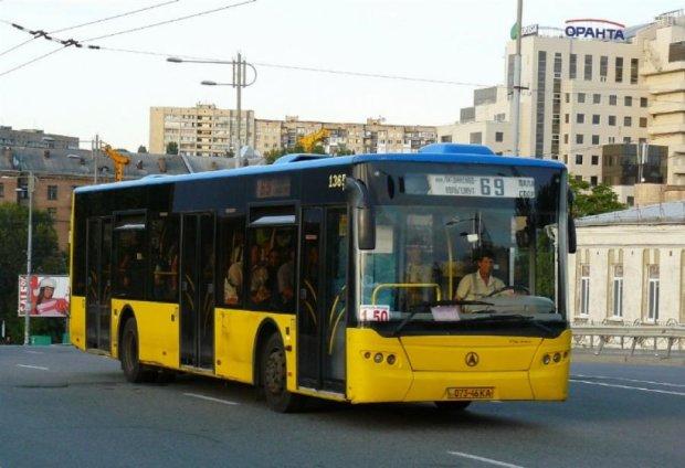 У ці вихідні автобуси Києва працюватимуть за зміненими маршрутами