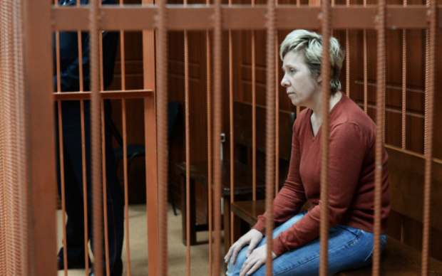 """Трагедія в Кемерово: в мережі показали, як вела себе директор """"Зимової вишні"""" в суді"""