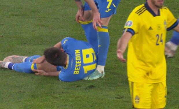 Кадр из матча Украина - Швеция: YouTube