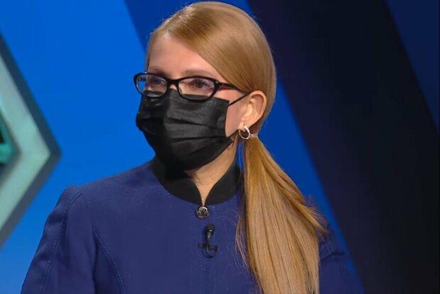 Тимошенко, фото: facebook