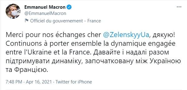 Еммануель Макрон, скріншот: Twitter
