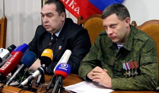 """""""Націоналізація"""" від бойовиків: що чекає Україну"""