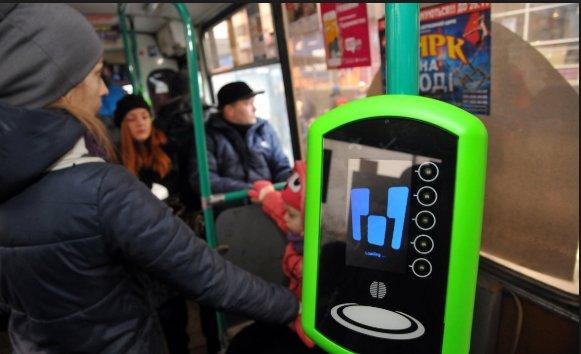 Електронний квиток: як ним користуватися та як зміниться вартість проїзду