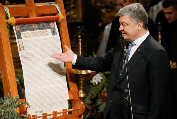 """Стало известно, кто не подписал Томос для Украины: СМИ раскопали новую """"зраду"""""""