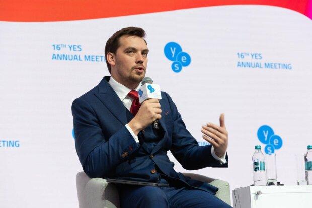 Премьер Гончарук анонсировал небывалое событие для украинцев: впервые за 18 лет