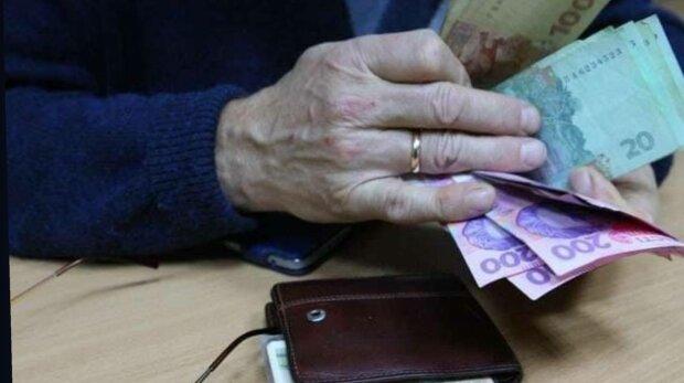 Пенсіонери, фото: Facebook