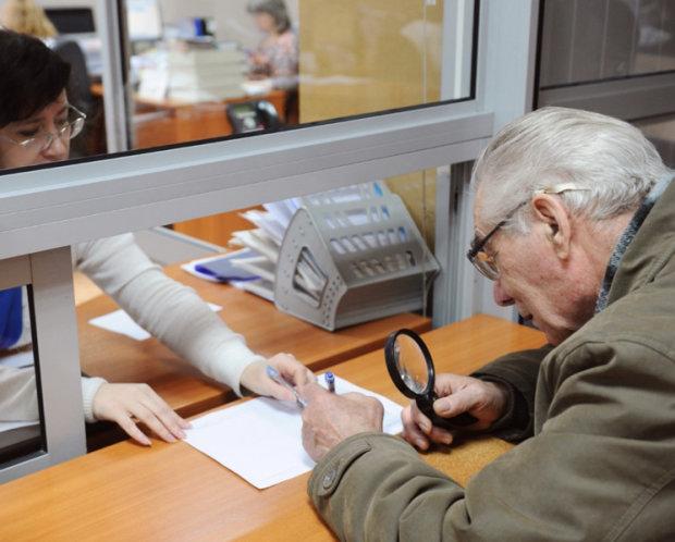 В Україні введуть нові соціальні виплати: кому пощастить