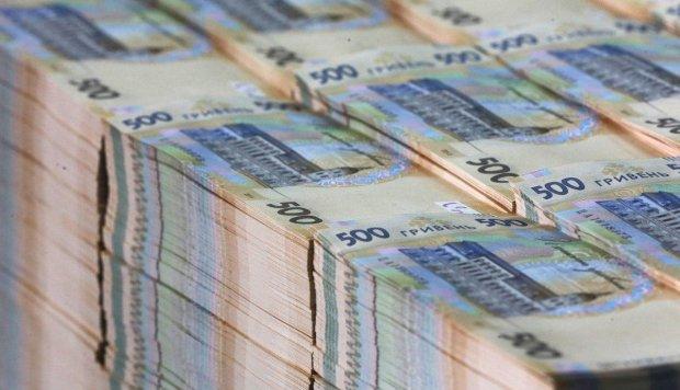 Нацбанк забрав в українців мільярди гривень, а потім цинічно їх знищила