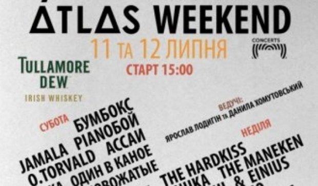 Atlas Weekend: 2 дня, 2 сцены, 30 артистов