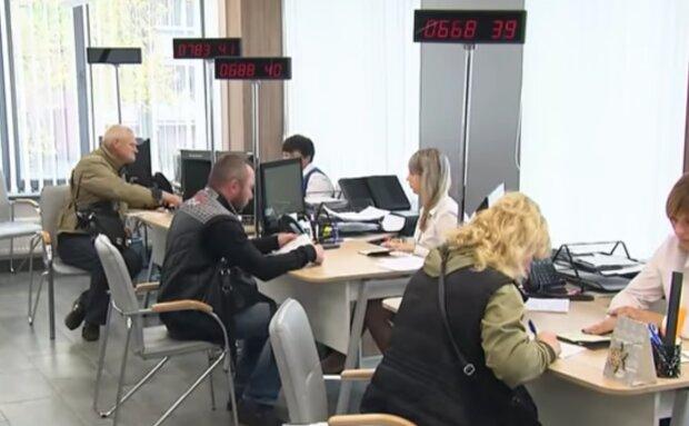 Призначення субсидій, кадр з відео