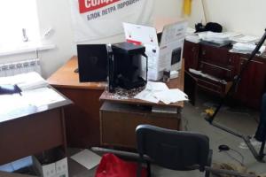 на Одесщине разнесли офис Порошенко