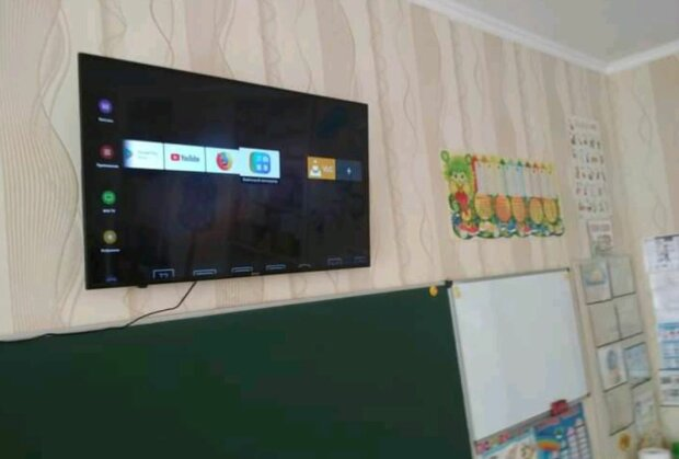 Телевізор, скріншот: YouTube
