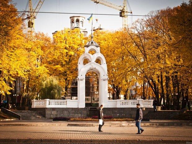 Харьковчане, пледы в сторону: осень устроит теплый уик-энд 30 ноября