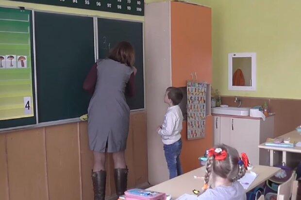 Школа, скриншот видео