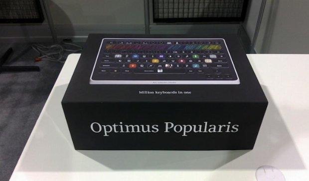 Огляд найбільш божевільної у світі клавіатури