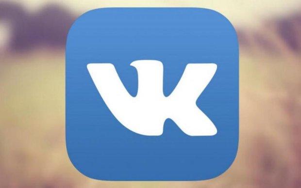 Обзор новой музыки ВКонтакте: стоит ли платить?