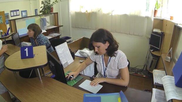 Центр зайнятості, скріншот: YouTube