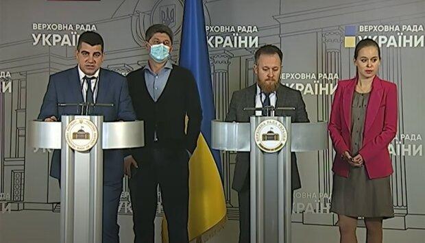 """Представники """"Україна 603,7"""" - скріншот"""