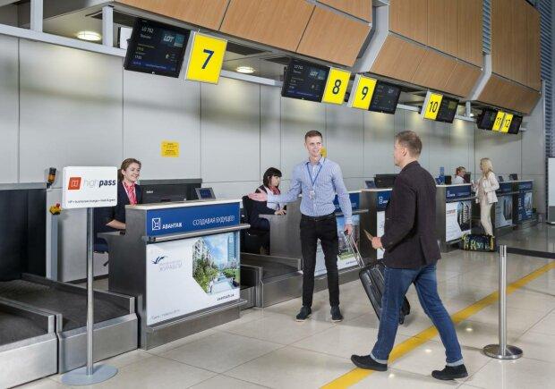 Аеропорт Харкова, фото: Город Х