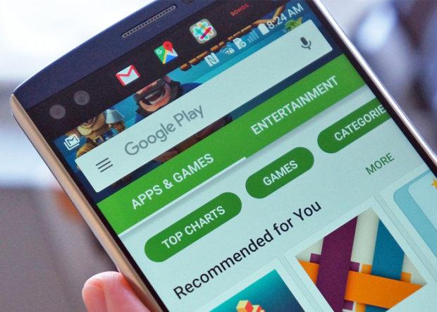 Android стане платним
