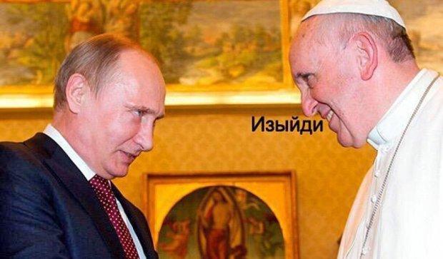 Мережу підірвали меми на Путіна із Папою