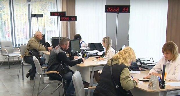 оформление субсидий, скриншот с видео