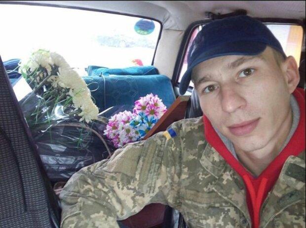 """""""полтавський терорист"""" Роман Скрипник,"""