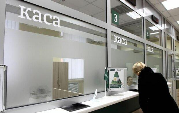 Такой Лесю еще не видели - Нацбанк вводит в оборот новую купюру в 200 гривен