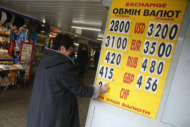 обмін валют, фото: Апостоф