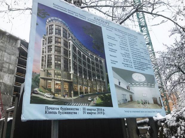 Лев Парцхаладзе провертає наймасштабнішу будівельну аферу останніх років у самісінькому центрі Києва
