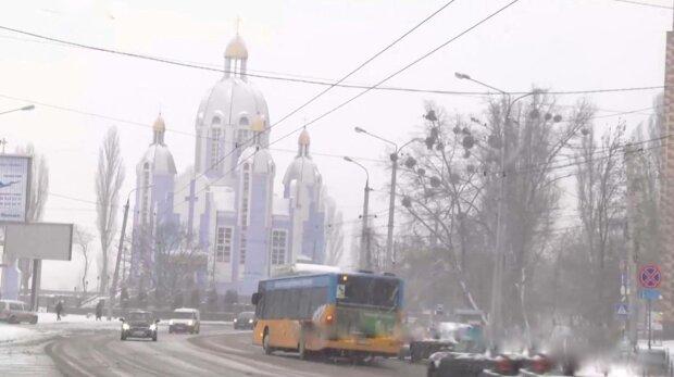 Вінниця, фото: скріншот з відео