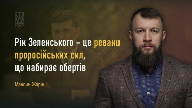 Стоп реваншу проросійських сил - Нацкорпус анонсував всеукраїнську акцію проти політики Зеленського