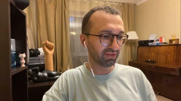Сергей Лещенко, скриншот с видео