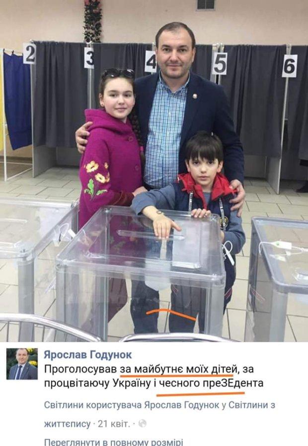 """Згадаєш за кого голосував: у мережі напророчили """"проблеми"""" Годунка із Зеленським"""