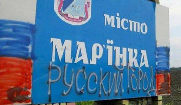 Под Марьинкой идет ожесточенный бой
