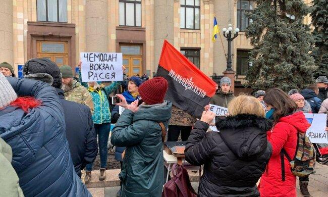 Столкновения под ОГА в Харькове фото: Харьков Салтовка