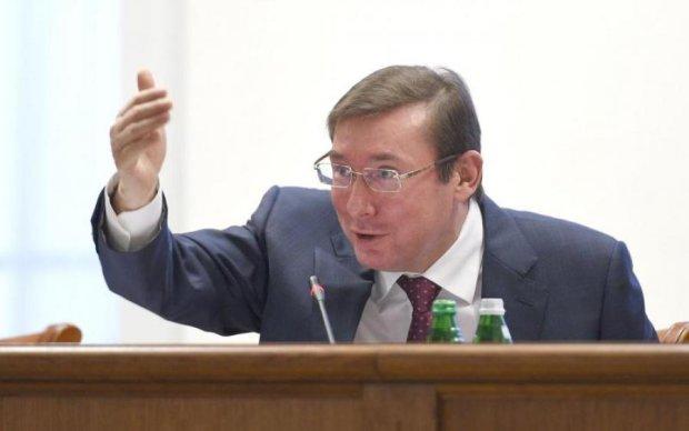 Луценко и его подопечным в разы повысили зарплаты
