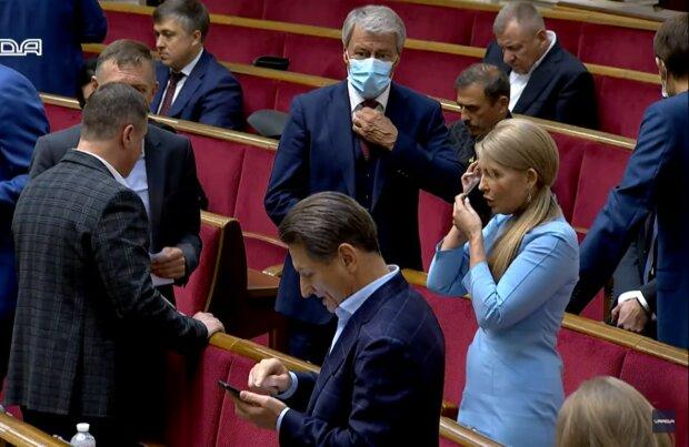 Скріншот - Юлія Тимошенко
