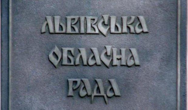 Львівська облрада просить парламент розірвати договір про дружбу з Росією
