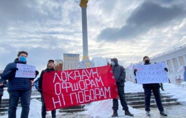 Фото: Киев сейчас