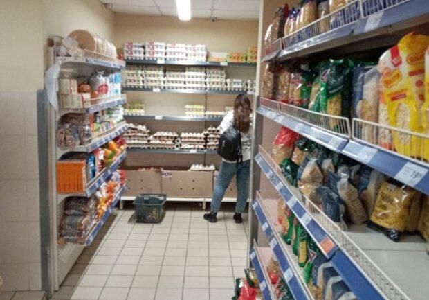 Фото: Знай.ua, магазин