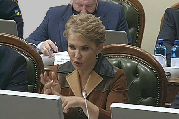 Юлия Тимошенко, фото: кадр из видео